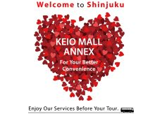 Welcome to Keio Mall Annex
